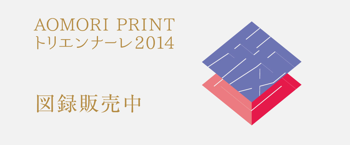 APT2014_top2